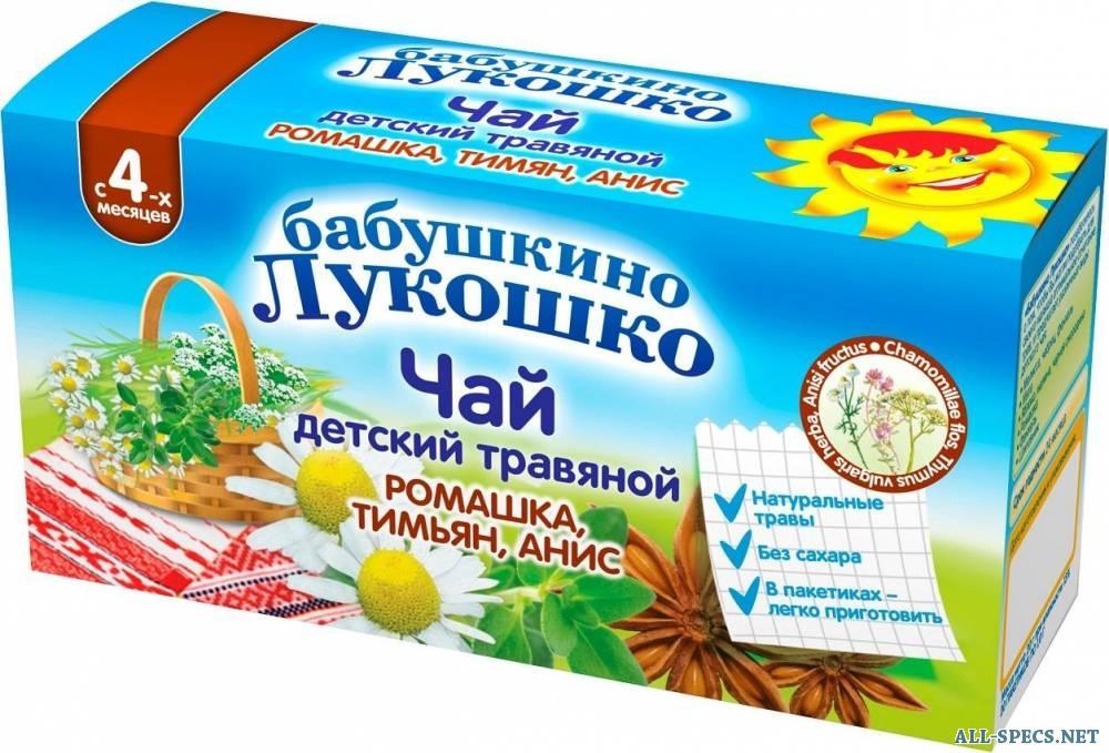 Картофель для лечения варикоза - Все про варикоз