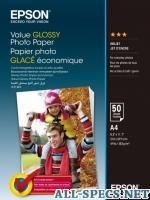 Epson c13s400036 бумага value glossy photo paper a4, 50 листов 3798014