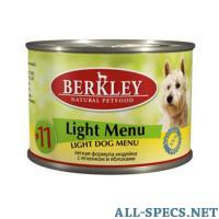 Berkley #11 turkey&lamb light 920220