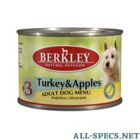 Berkley #3 turkey&apples 920227