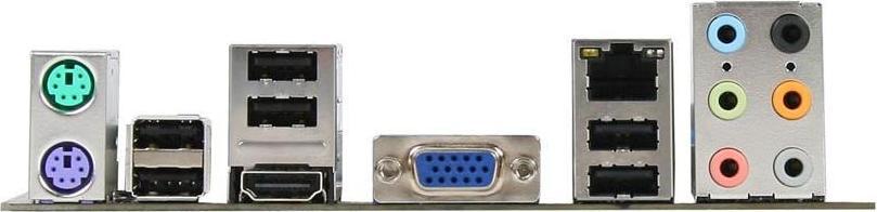 Драйвера для h55 g43 msi материнская плата biostar